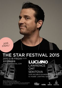 THE STAR FESTIVAL-2015 Final Party-