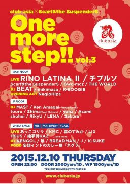 club asia×Scarf&the SuspenderS One more step!! VOL.3