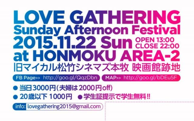 LOVE GATHERING 2015 ~ Sunday Afternoon Festival ~