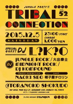 JUNGLE PARTY!! Tribal Connection VOL.52