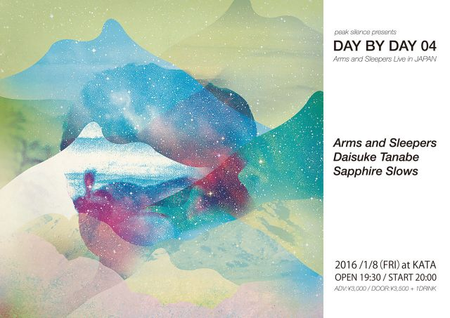 """DAY BY DAY 04"" Arms and Sleepers Live in Japan"