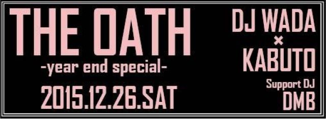 THE OATH -year end special-