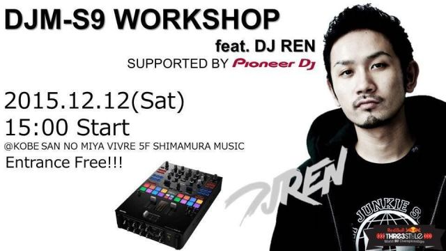 "PIONEER DJ ""DJM-S9"" OFFICIAL WORKSHOP by DJ REN (Red Bull Thre3Style 2014 Japan Champ)"
