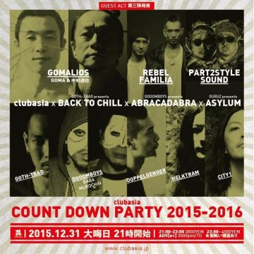 clubasia COUNT DOWN PARTY 2015-2016