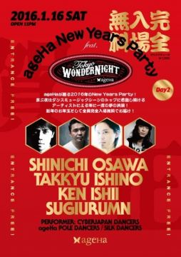 ageHa NEW YEARS PARTY Day2 feat.Tokyo WonderNight