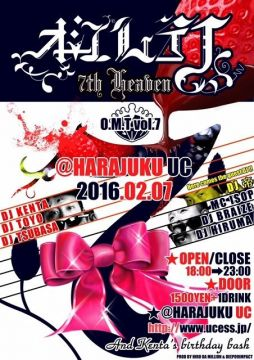 O.M.T vol.7 -DJ KENTA BIRTHDAY BASH-