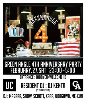 Green Angle 4th Anniversary Party
