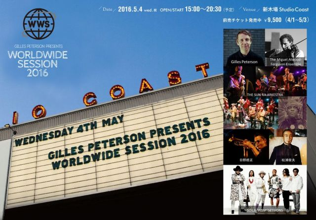 Gilles Peterson presents WORLDWIDE SESSION 2016