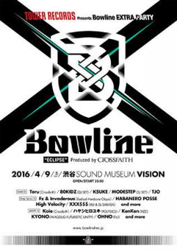 "Bowline EXTRA PARTY ""ECLIPSE"""