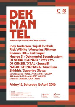 Dekmantel presented by Contact & Sound Museum Vision