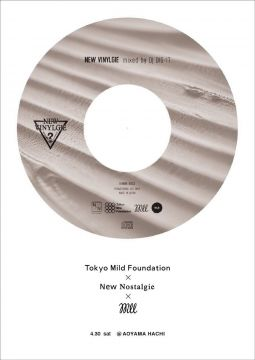 「NEW VINYLGIE」mixed by DJ DIG-IT Release Party
