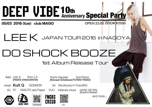 DEEP VIBE 10th Anniversary Special Party