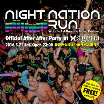 Night Nation Run in JAPAN  Official After Party