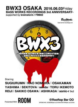 ROOM x BWX3 -BASS WORKS RECORDINGS 3rd ANNIVERSARY-