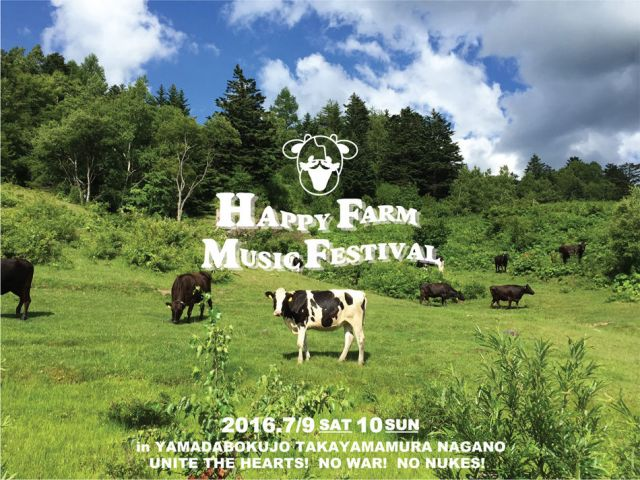 HAPPY FARM MUSIC FESTIVAL 2016