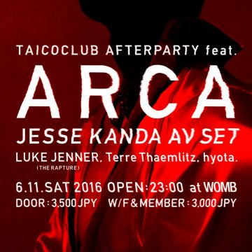 TAICOCLUB'16 AFTER PARTY