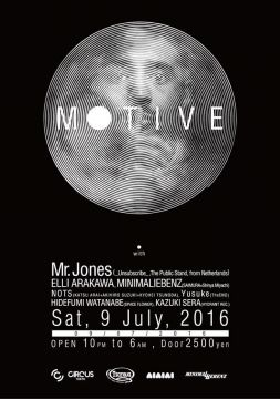 7/9(sat) Motive with Mr.Jones(_Unsubscribe_, The Public Stand, from Netherlands), ELLI ARAKAWA