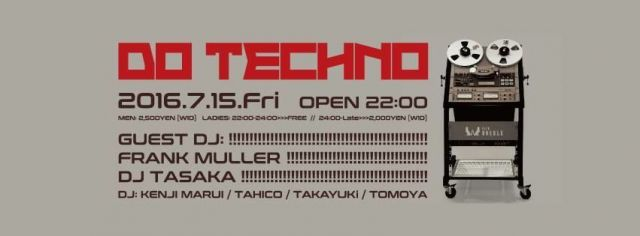 DO TECHNO