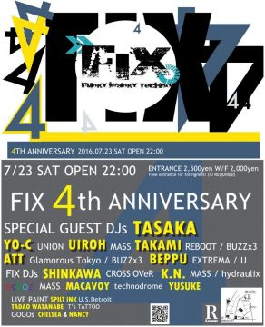 FIX #023 -4th ANNIVERSARY- (6F)