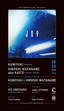 "Party Paradise Gallery × Night Museum ""Joy"""
