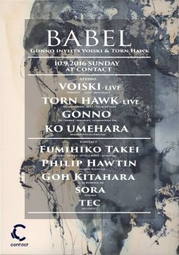 Babel: Gonno invites Voiski & Torn Hawk