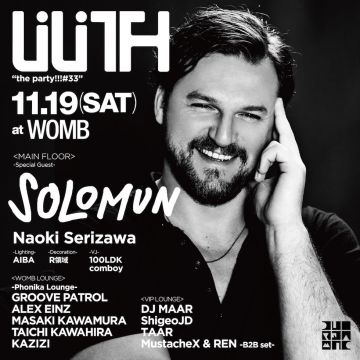 "LiLiTH""the party!!!#33"" feat. Solomun"