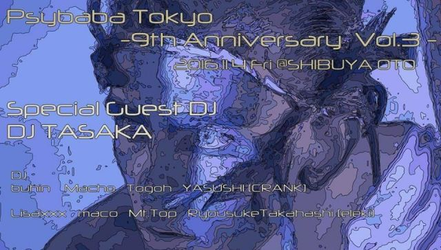 サイババ東京 -9th Anniversary Vol.3-