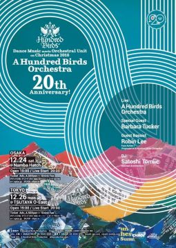 """A Hundred Birds Orchestra 20th Anniversary!"""