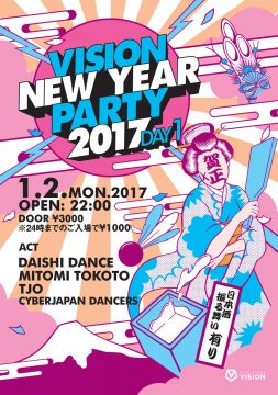 VISION NEW YEAR PARTY 2017