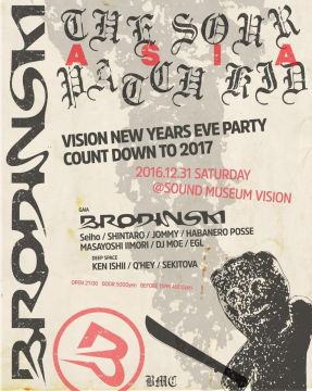 VISION NEW YEARS EVE PARTY COUNT DOWN to 2017