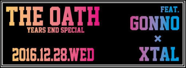 THE OATH -Year's End Special-