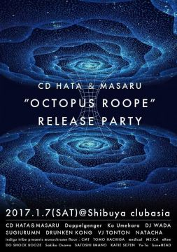 CD HATA&MASARU OctopusRoope Release Party