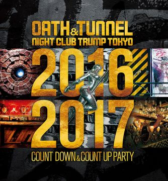 2017OATH -Countdown&Countup Party-