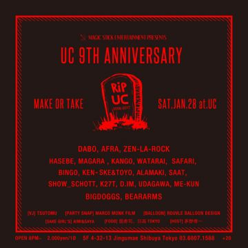 UC 9th ANNIVERSARY DAY 2 MAKE OR TAKE FINAL
