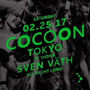 COCOON TOKYO AT WOMB