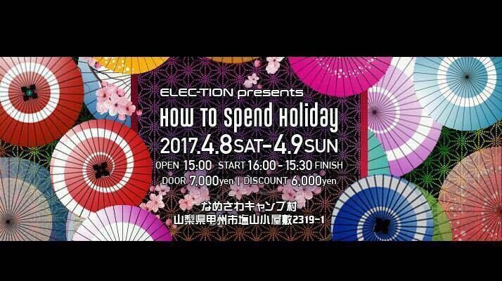■■ ELEC-TION Presents   --How To Spend Holiday-- ■■