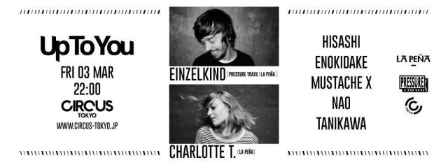 UP TO YOU WITH EINZELKIND, CHARLOTTE T.