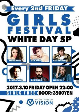 GIRLS FESTIVAL-WHITE DAY SPECIAL-