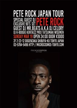 PETE ROCK JAPAN TOUR