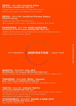 connecting vol.19 FFF Presents INSPIRATION TOUR. 2017