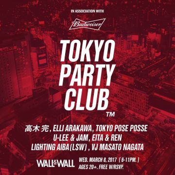 #TOKYOPARTYCLUB IN ASSOCIATION WITH Budweiser