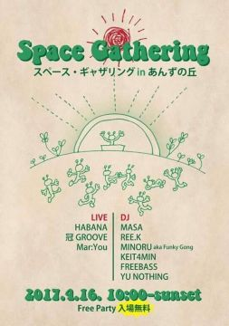 Space Gathering in あんずの丘