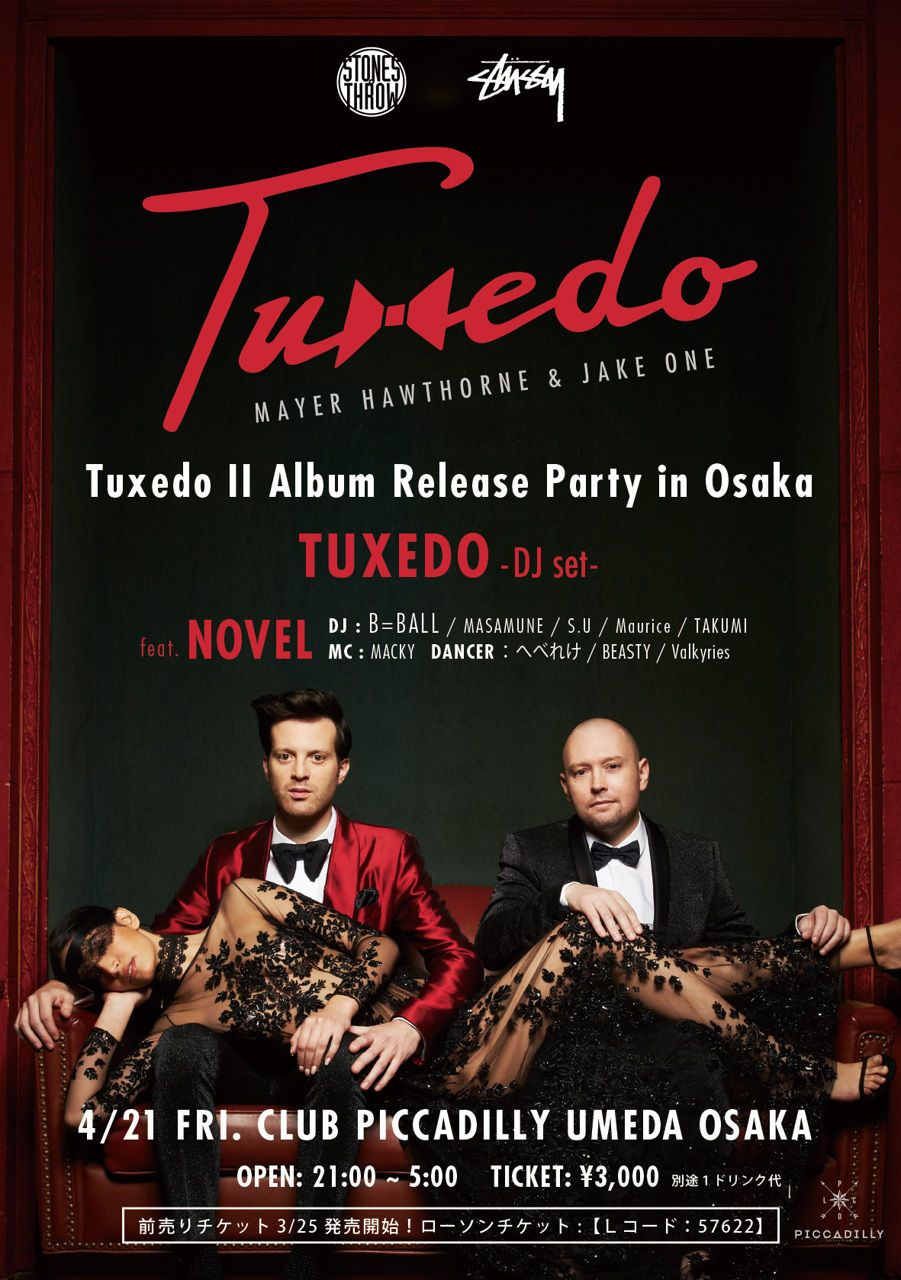 Tuxedo II Album Release Japan Tour in Osaka feat. NOVEL