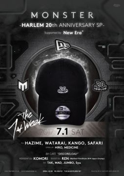 MONSTER<br>-HARLEM 20th ANNIVERSARY SPECIAL Supported by New Era®-