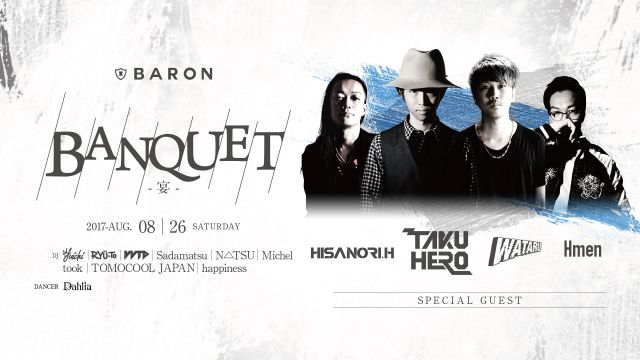 "BANQUEST - 宴 - / MUSIC CIRCUS'17 ADAM × BARON ""OFFICIAL AFTER PARTY"""