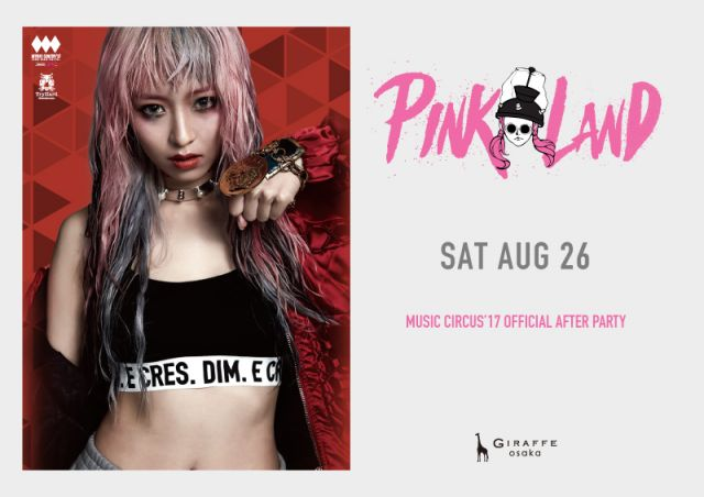 2F SPECIAL GUEST : EVA CHEUNG – PINK LAND – / WEEKEND BEST MIX