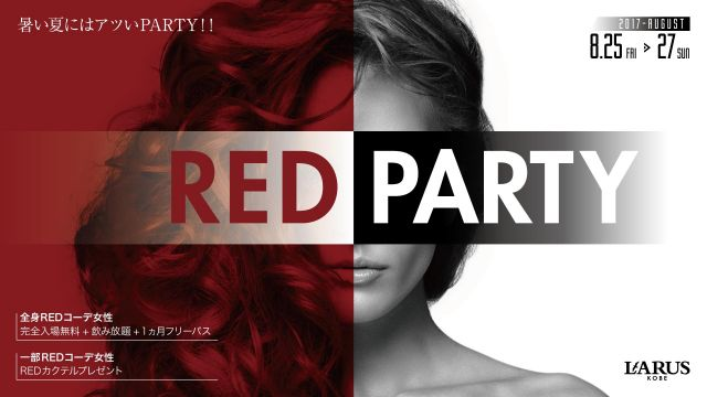RED PARTY / FRIDAY BEST MIX 神戸