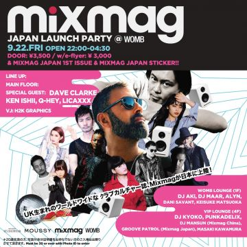 Mixmag Japan Launch Party