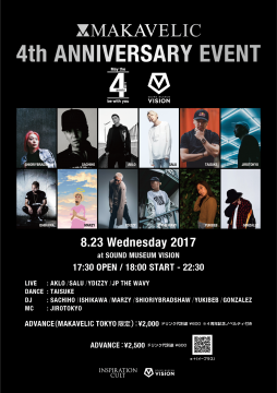 MAKAVELIC 4TH ANNIVERSARY EVENT