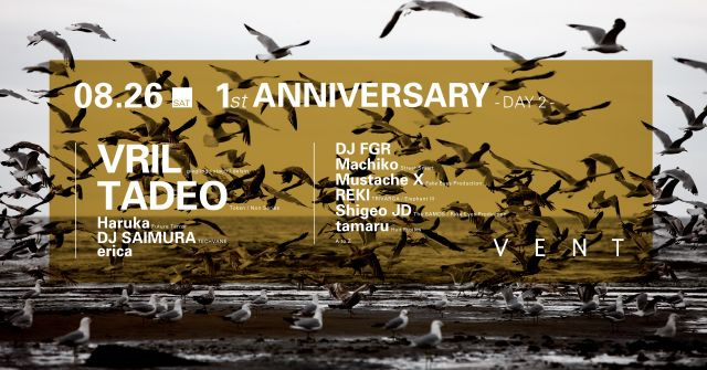 Vril & Tadeo - VENT 1st Anniversary - DAY 2